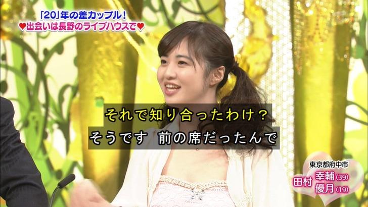 【画像】 新婚さんいらっしゃいに19歳元アイドルと39歳アイドルオタクwww さや速