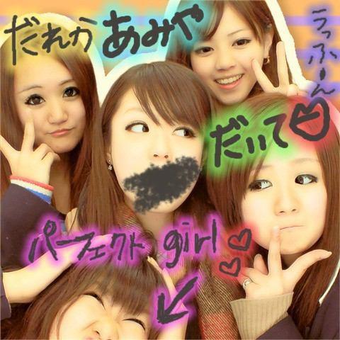 【悲報】乃木坂46の人気メンバー、学生時代の画像が流出して全員がDQN丸出し・・・!  さや速