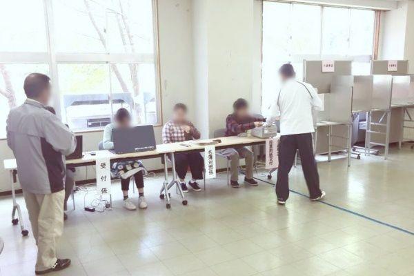 kijitumae-shuugiin2017-3-1024x768