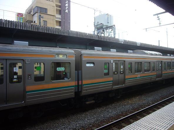 kiryueki2-b01b2