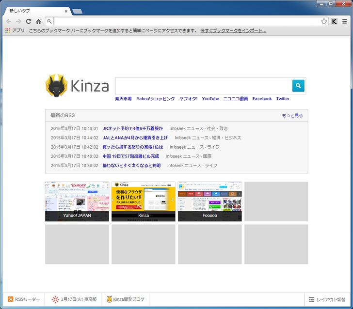kinza-6