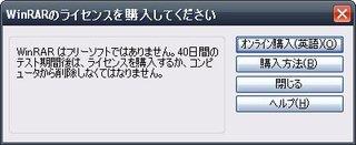 ans-242482298