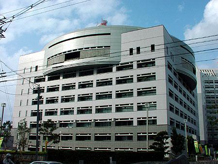 Okinawa_Prefectural_Police_Headquarters