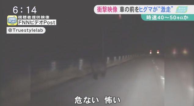 ホッカイドウニュース  UHB:北海道文化放送(2)