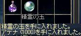 0107-03