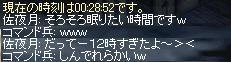 79120764.jpg