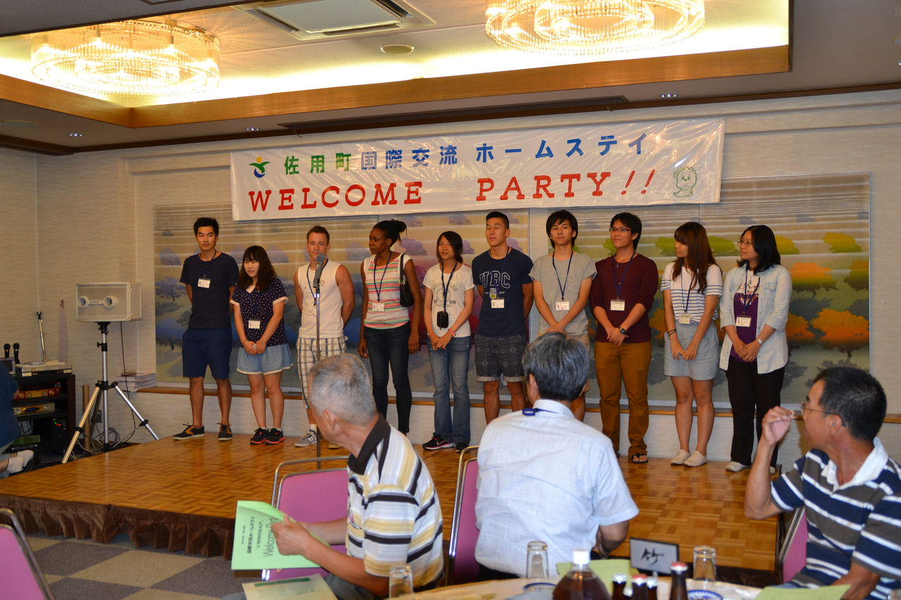 佐用町国際交流協会 Sayo International Association