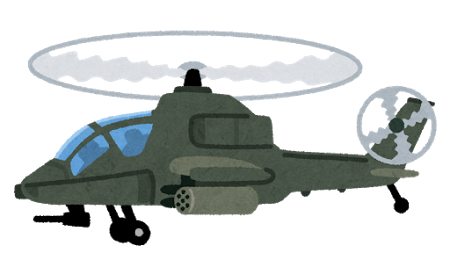 war_gunyou_helicopter