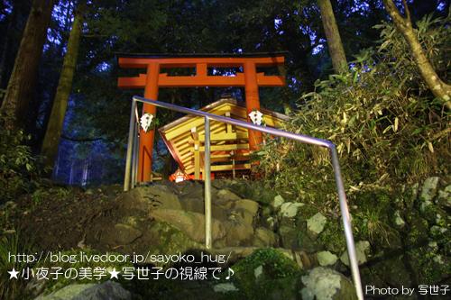貴船神社中宮2