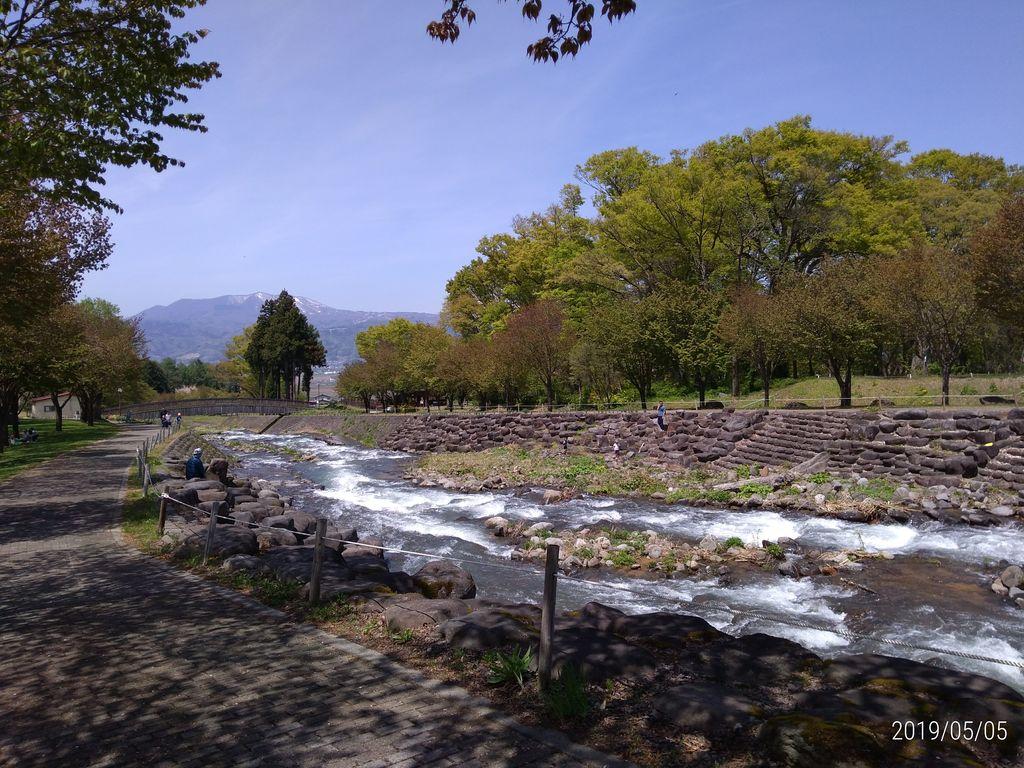 公園 木島平 やまびこ の 丘