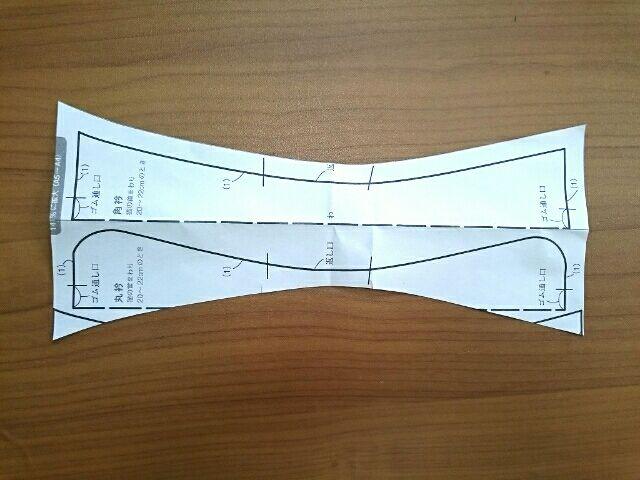 ザビエル首輪 型紙