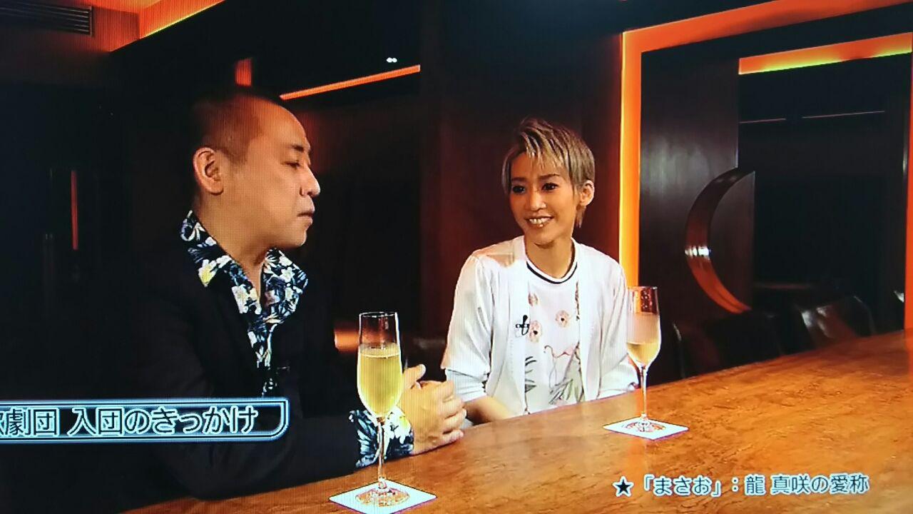 龍真咲と藤井大介の対談に、宝塚...