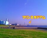 幕張・人工海岸☆
