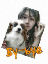 By-bye☆☆☆
