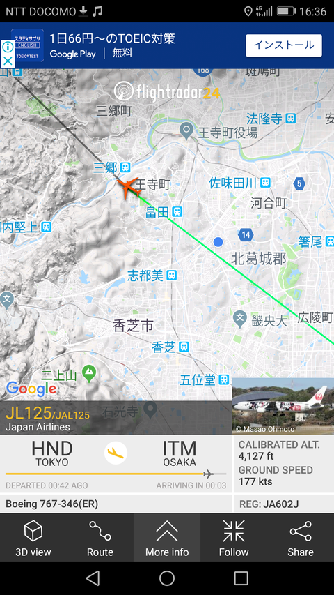 Jal125 20190118-163645