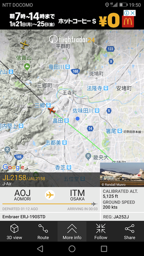 Jal2158 20190124-195056