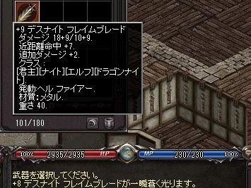 LinC0003