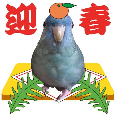 geishun