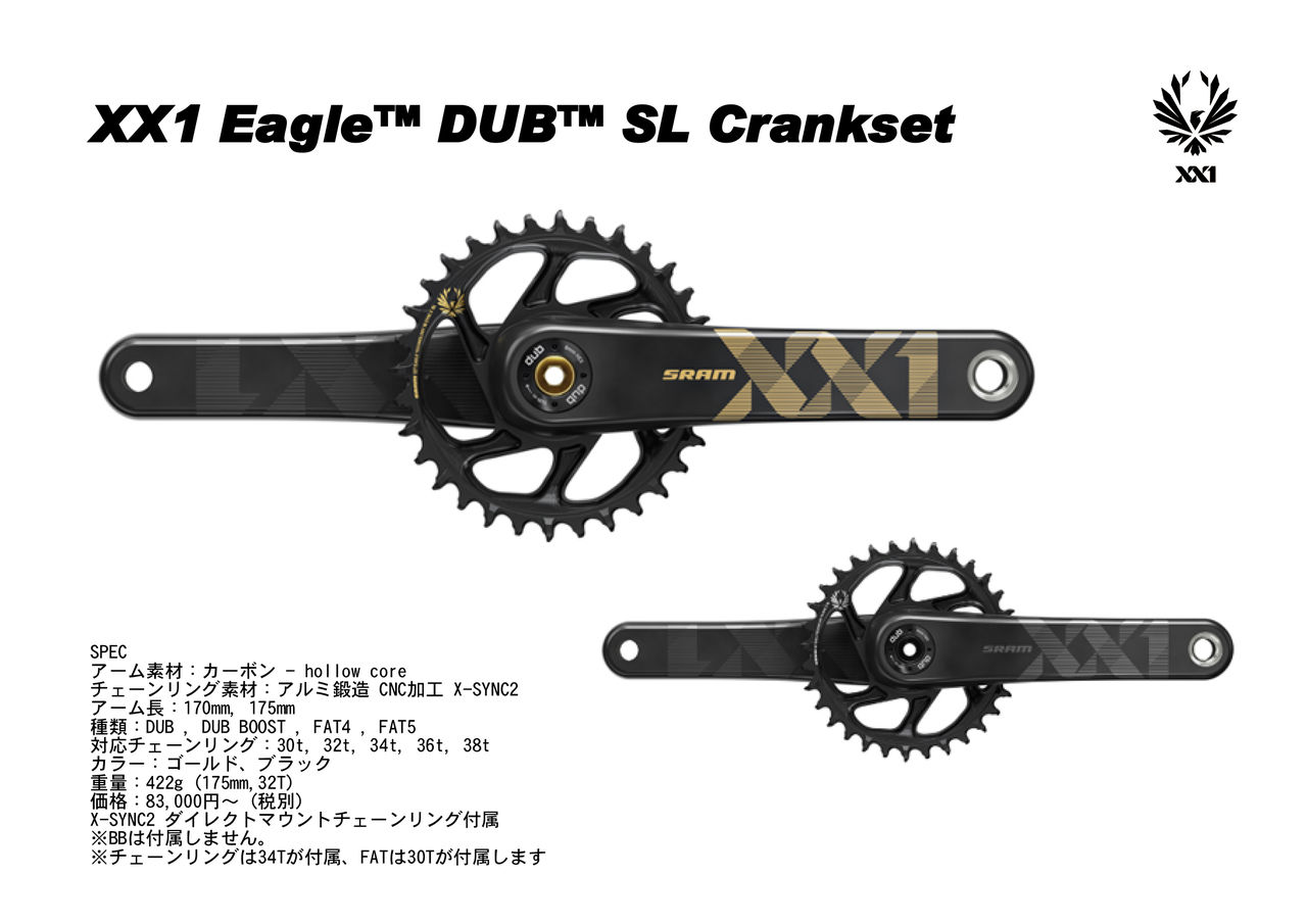 "SRAM GX Eagle DUB Fat Bike 5/"" 175mm 30t X-Sync 2 CNC Chainring Black Crankset"