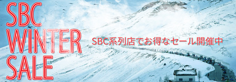 2017winter banner