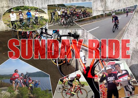 sunday_ride