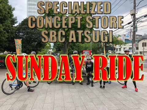 SUNDAY RIDE