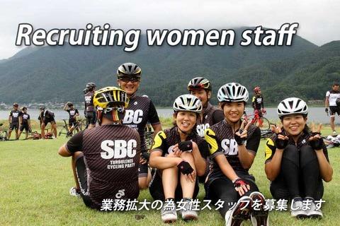women_staff