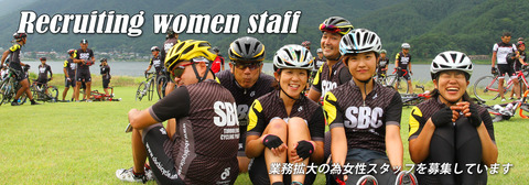 recruiting_women_staff