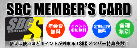 menbers_card_black3
