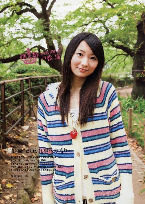 戸松遥の画像 p1_11
