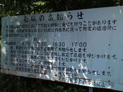 004643c9.jpg