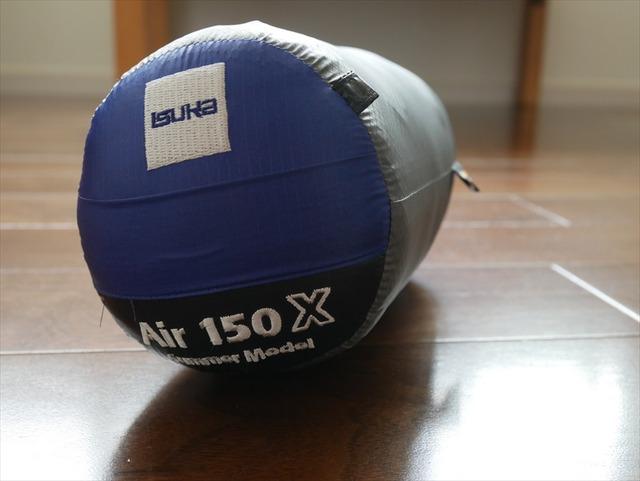 P1030656_R