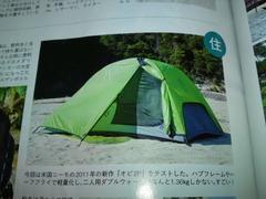 bc1e6a59.jpg