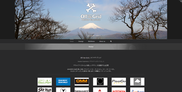 Off the Grid01
