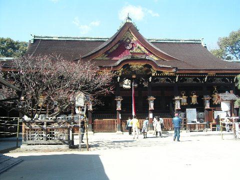 Kitano-tenmangu_haiden
