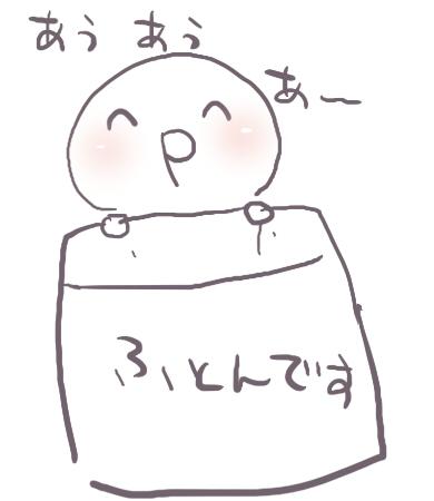 9977e2d2.jpg