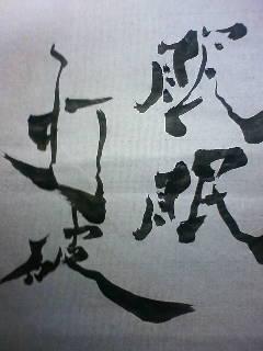 114f5b26.jpg