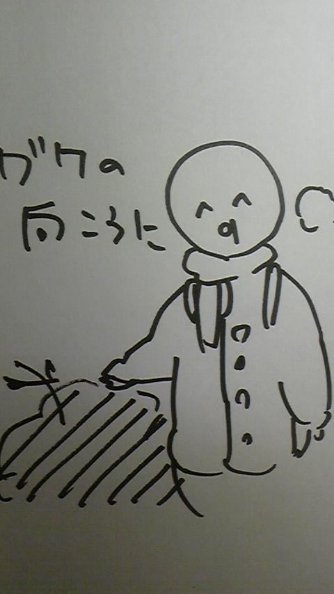 cb4c5ac2.jpg