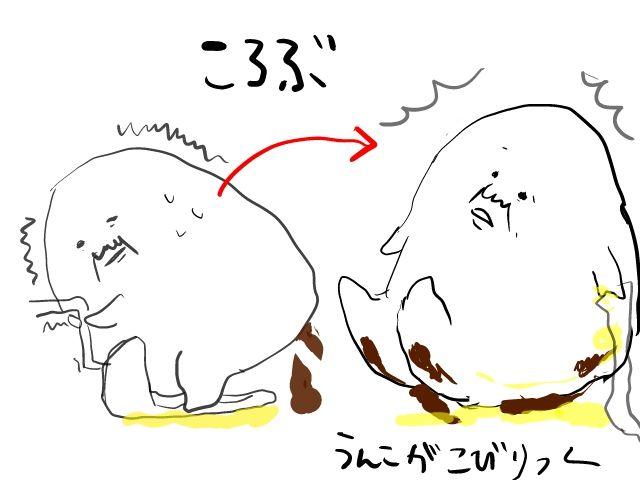 f088ef7a.jpg