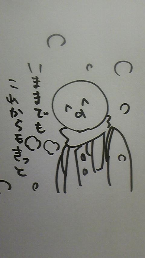 e0c68177.jpg