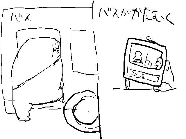dc71f28e.jpg