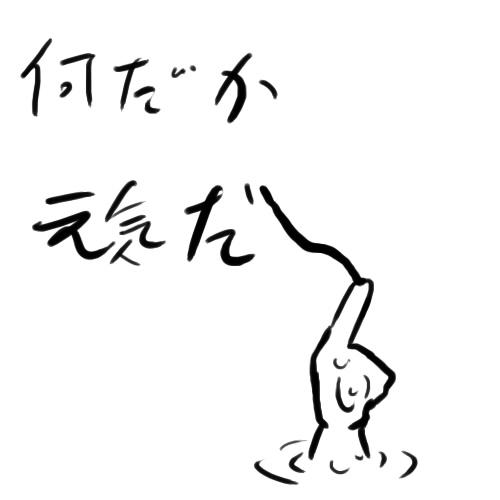 7172243e.jpg