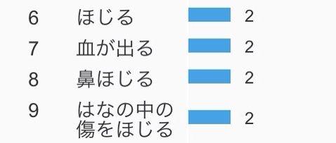 2014-04-07-01-37-47