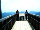 国見山山頂展望台
