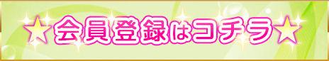 kaiin_banner