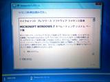 windows7-03