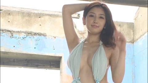 [TSDV-41458] 亜里沙 ARISA - Milky Glamour_00_23_09_06