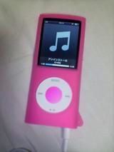 iPodさん^^