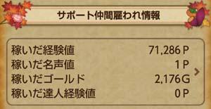 151103-1