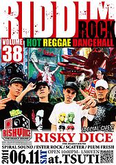 【RIDDIM ROCK】